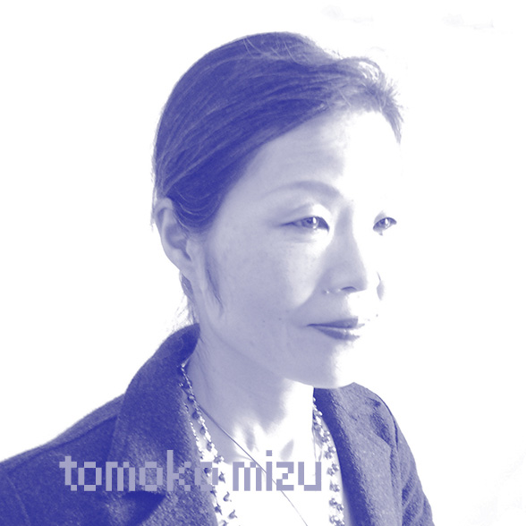 tomoko mizu designers desine object direct object collection